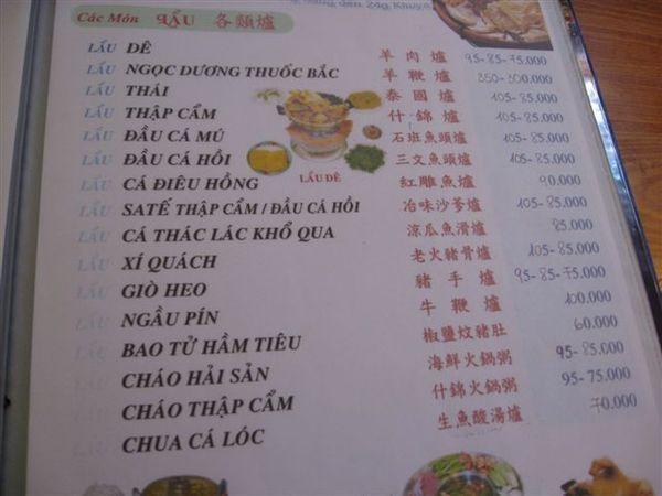 還好有寫中文