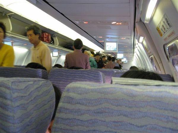 大家在登機
