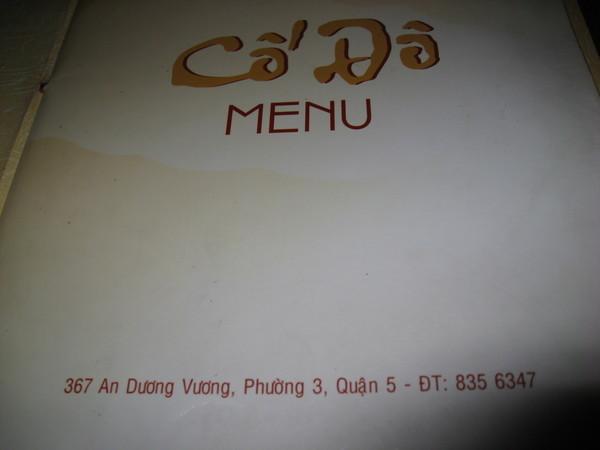 午餐吃越南菜
