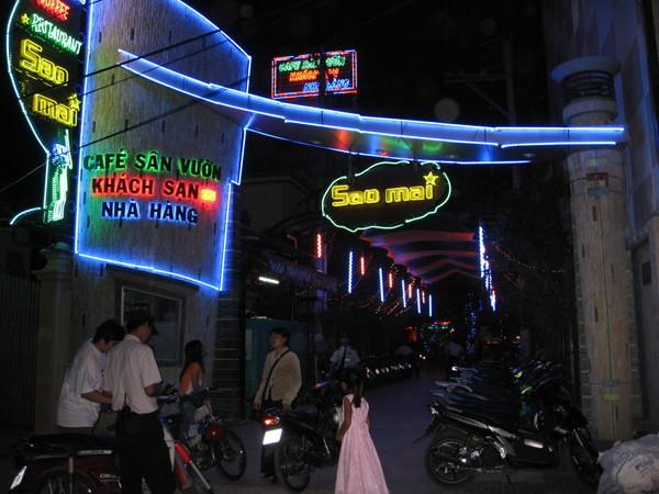 越南的KTV