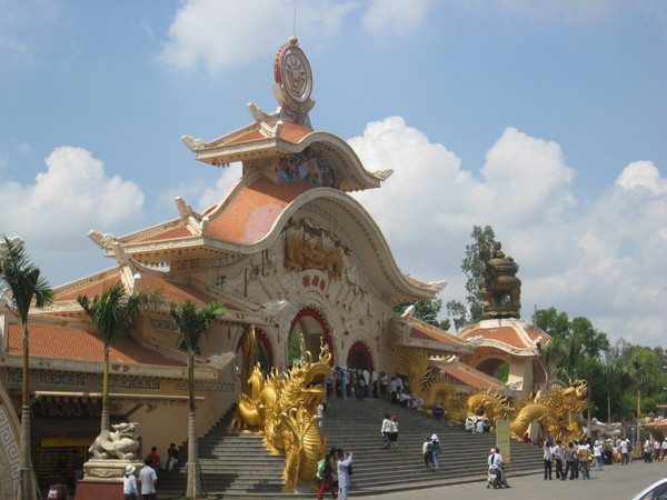好像是紀念越南的一個什麼王?