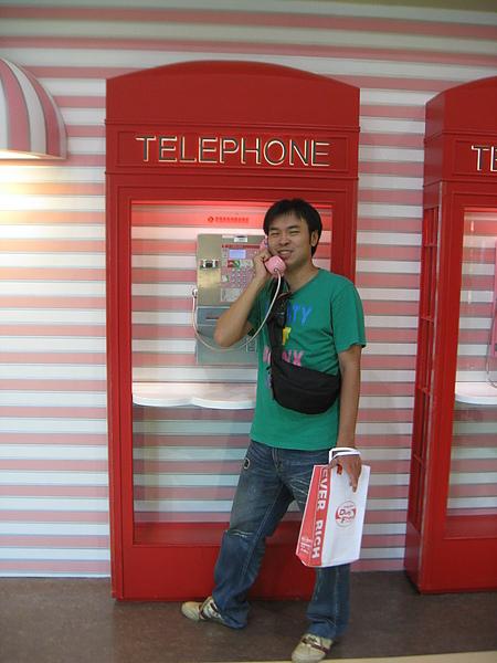 kitty電話亭之雷2