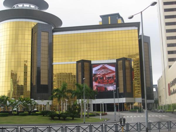 金沙娛樂城
