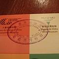 這是博物館套票