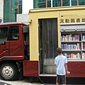 流動圖書館