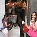 澳門美食第七站-大聲公涼茶