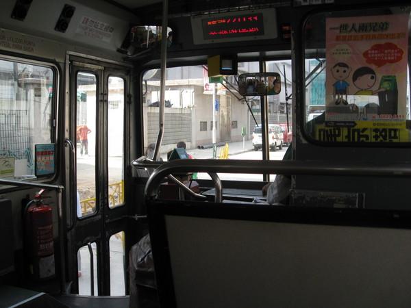 坐上巴士準備去威尼斯人