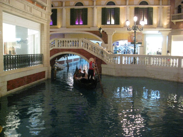 威尼斯運河