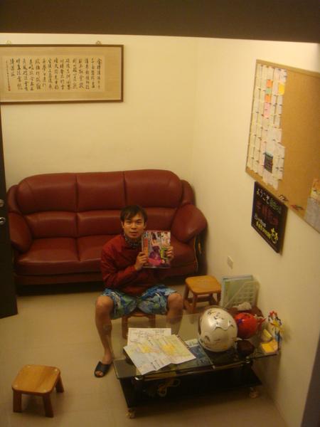 台東民宿有個溫馨的小客廳