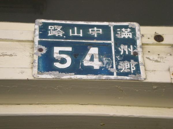 DSCN1733.JPG