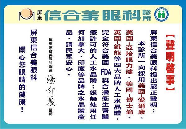 10全報紙稿-屏東..jpg