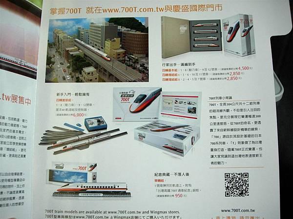 DSCN0700.jpg
