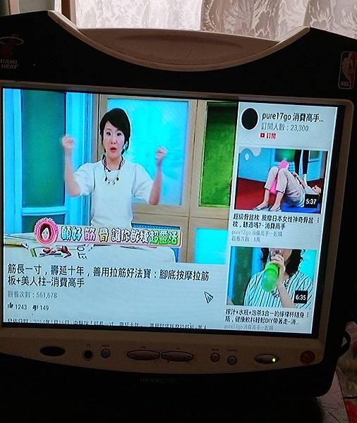 1傳統電視0