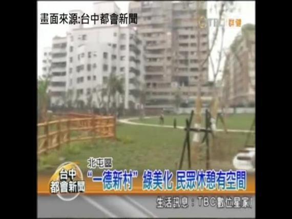 林懋陽洋樓2