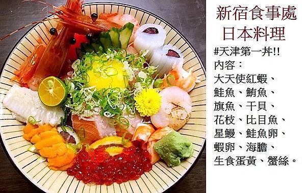 台北捷運善導寺站餐廳