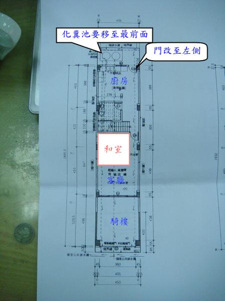 一樓平面圖.jpg