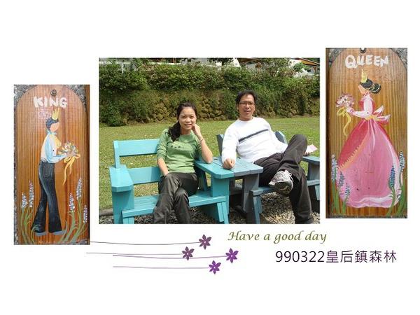 PhotoCap_020.jpg
