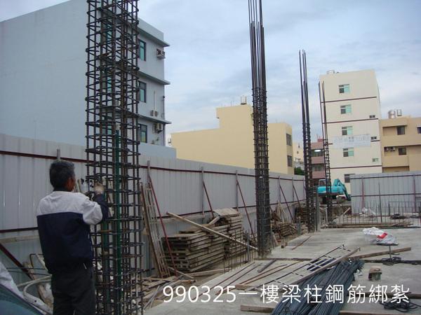 990325一樓梁柱鋼筋綁紮.jpg