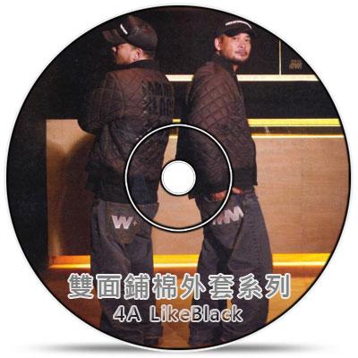 4A like Black(批發說明)