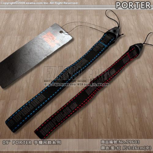 No.79603(PORTER 手機吊飾)