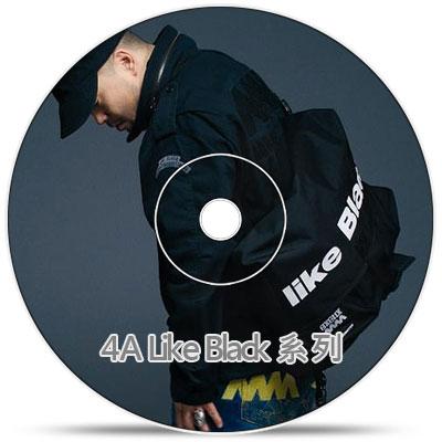 4A Like Black系列(批發說明)