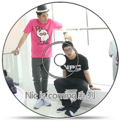 Nic is Coming 系列批發說明