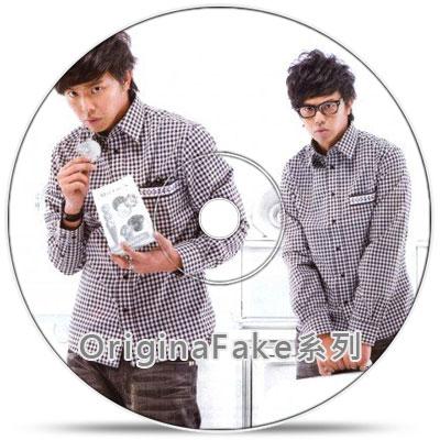 OrigainFake 秋冬系列批發說明
