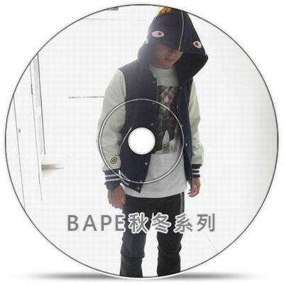BPAE 秋冬系列(批發說明)