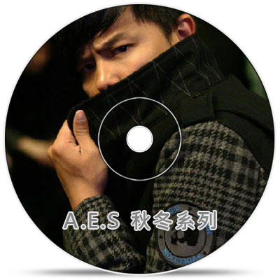 A.E.S 小鬼系列批發說明