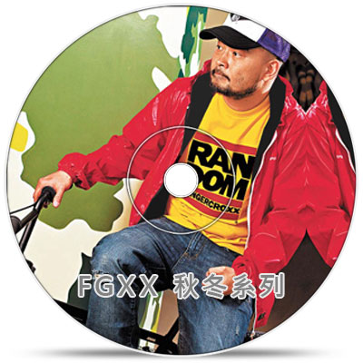fingercroxx秋冬系列(批發說明)