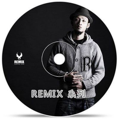 REMIX TAIPEI 秋冬系列(批發說明)