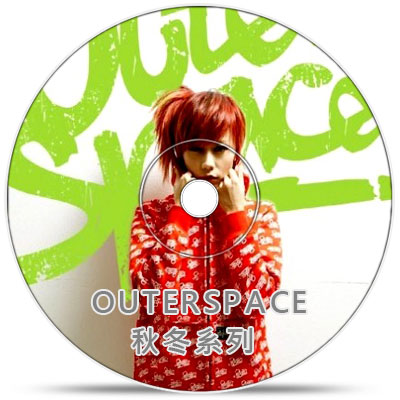OUTER SPACE 系列批發說明