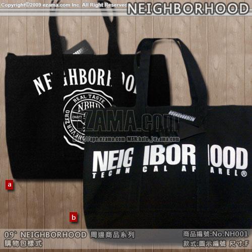 No.NH001