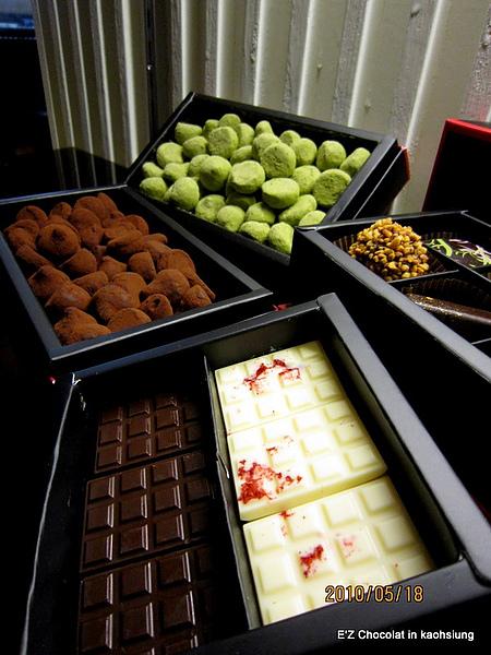 覆盆子與80%巧克力薄片