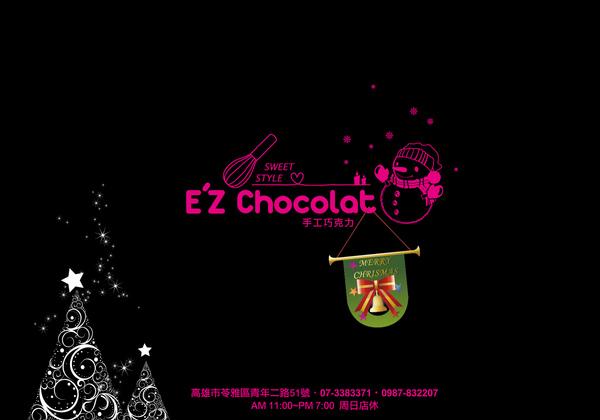 EZ聖誕DM_正.jpg