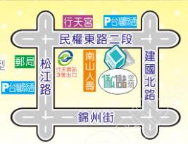 地圖 電子檔