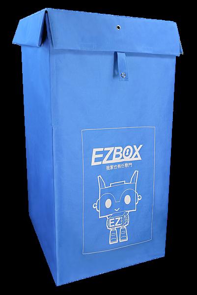 換季衣物收納的新方法---EZBOX
