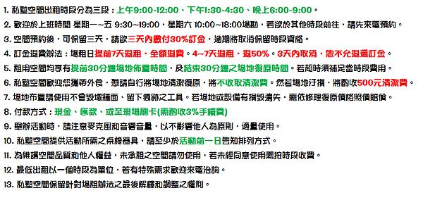 私塾/講堂/講座/活動/聚會/記者會/空間出租/租用場地/招待會/線下活動/O2O