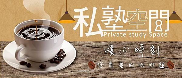 咖啡/空間/出租/暖/拿鐵