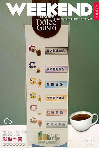 咖啡/空間/出租/暖/飲品