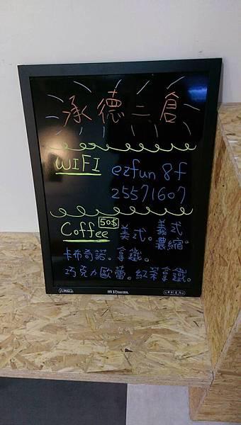 咖啡wifi