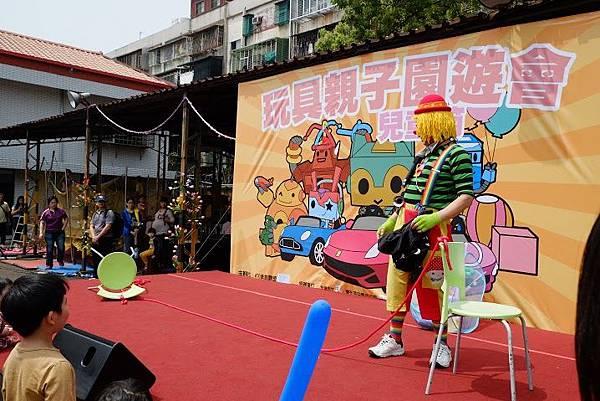 俬儲空間/園遊會/迷你倉/快樂先生/魔術/氣球