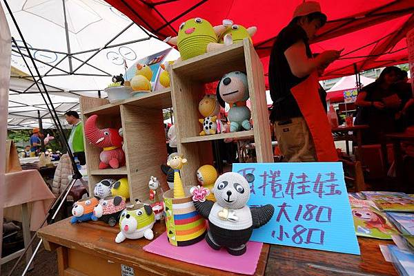 俬儲空間/園遊會/迷你倉/生命夢工廠/蛋捲娃娃