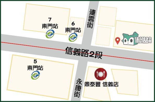 東門地圖-01