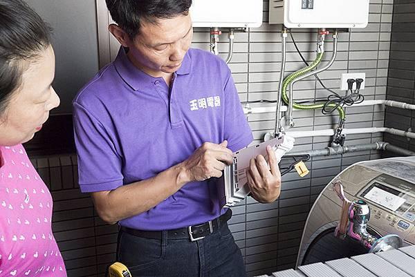 非常謝謝三重電器行玉明電器吳老闆跟師傅的安裝與解說