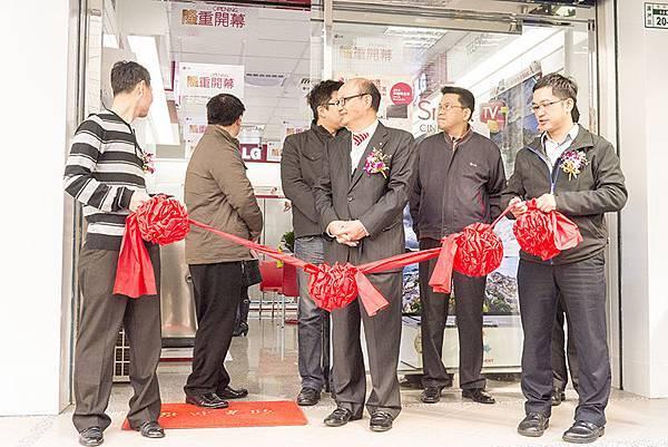 蘆洲電器行玉明電器新店面正式開幕