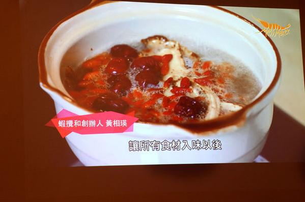 上班這黨事美食年菜-冷泡蝦
