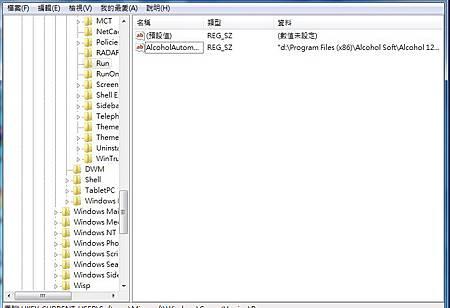 電腦無法輸入中文圖3
