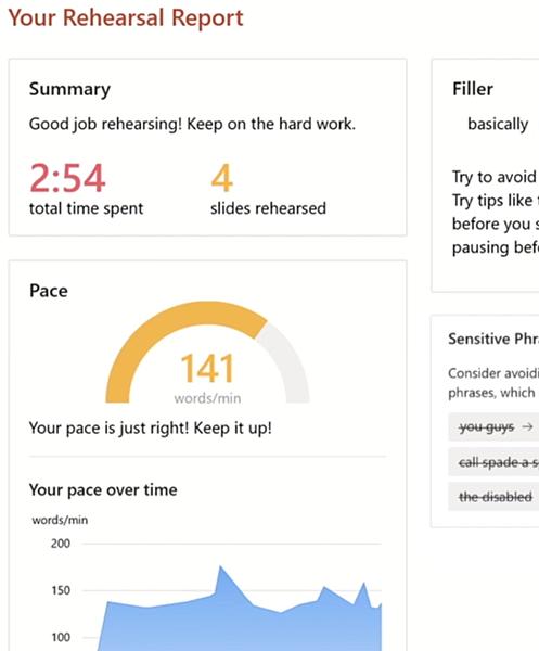 微軟AI簡報教練會給的簡報排練給予回饋.png