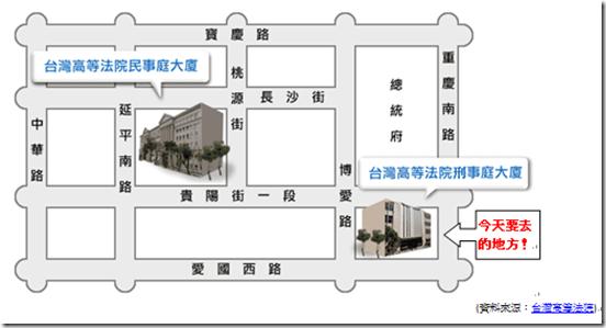 高等法院鄰近的街道圖